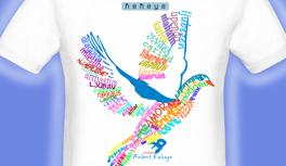 Vogel der Freiheit, des Friedens, der Liebe - Friedenstaube!