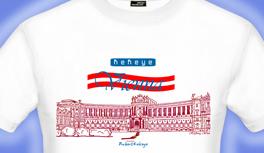 Hofburg Wien T-Shirt, mit Austria Flagge! Neu in der Vienna Kollektion 2012!